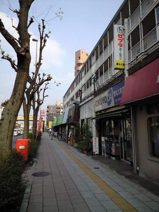 ポスト写真 : 2008-04-28 : 藤丸文具店前 : 東京都練馬区北町八丁目29