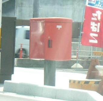 ポスト写真 :  : 田中たばこ店 : 山形県山形市相生町6-48