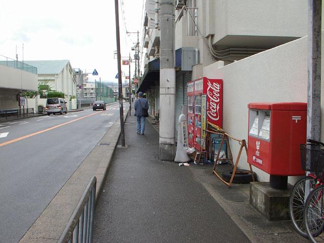 ポスト写真 : JR富田駅バス停向かい2(2008/05/11) : JR富田バス停向い : 大阪府高槻市大畑町2