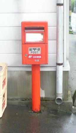 ポスト写真 :  : ヤマザキショップ カワサキヤ : 山形県山形市防原町5-1