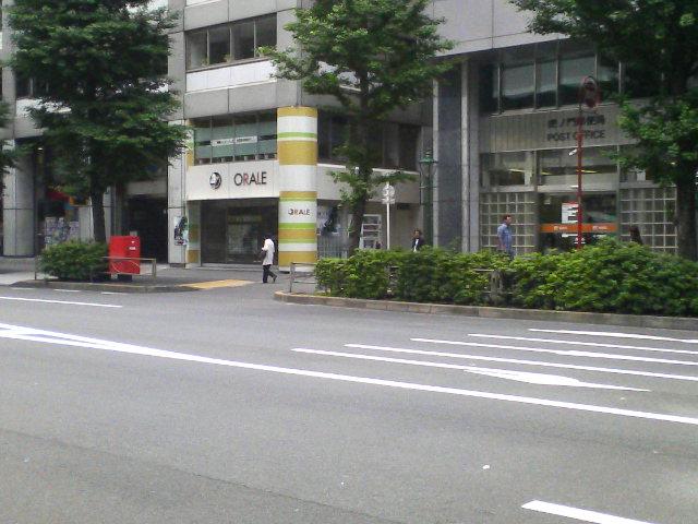 ポスト写真 : ORALE : ORALE(オラレ)の前 : 東京都港区虎ノ門一丁目15-16