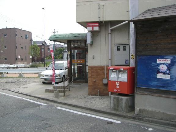 郵便局写真 : 博多馬出局(2008/5/22撮影) : 博多馬出郵便局 : 福岡県福岡市東区馬出五丁目26-11