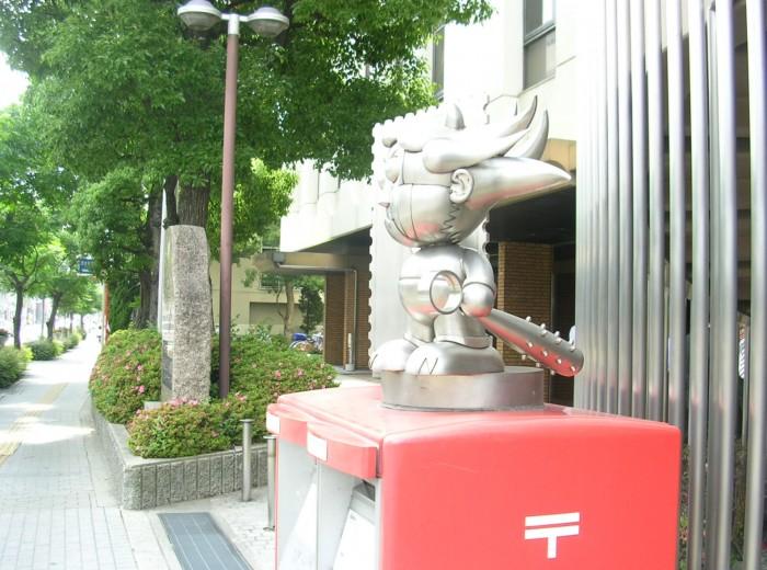 ポスト写真 : 茨木市役所の向かいモニュメント : 茨木市役所の向かい : 大阪府茨木市駅前四丁目7