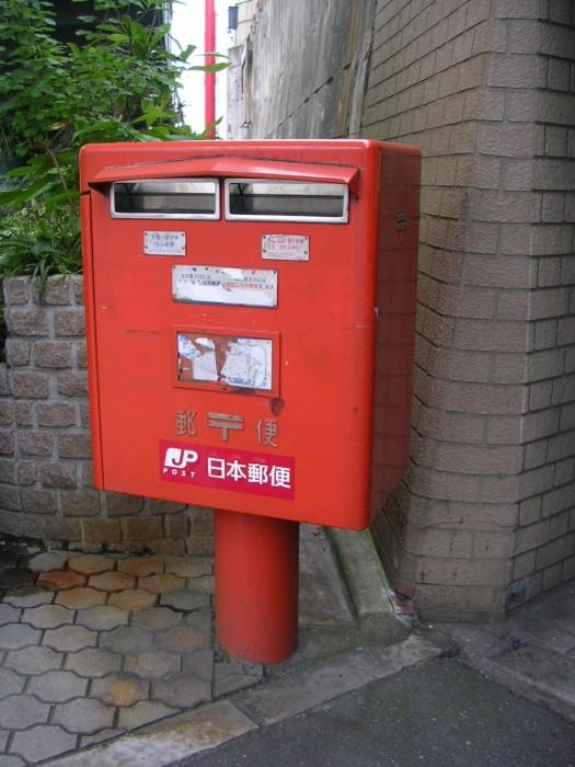 ポスト写真 : JR茨木駅北側高架下 : 大法寺歩道橋下 : 大阪府茨木市春日一丁目1