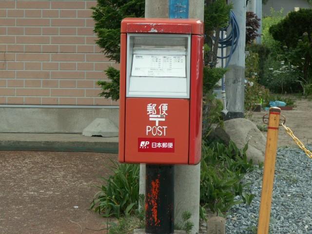 ポスト写真 :  : 土崎港北簡易郵便局の前 : 秋田県秋田市港北松野町2-1