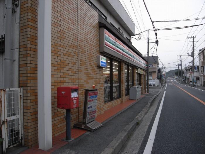 ポスト写真 :  : ふぉれすと歯科 : 神奈川県横浜市港北区新吉田東一丁目5-2