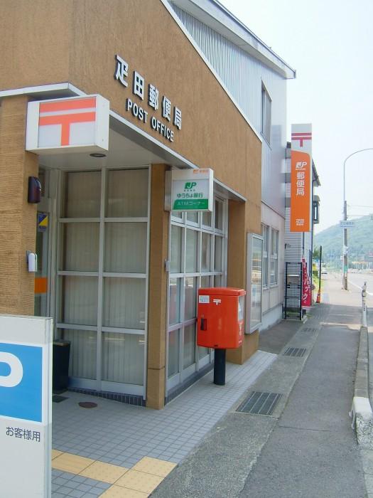 ポスト写真 : 疋田郵便局1 : 疋田郵便局の前 : 福井県敦賀市疋田11-8-5