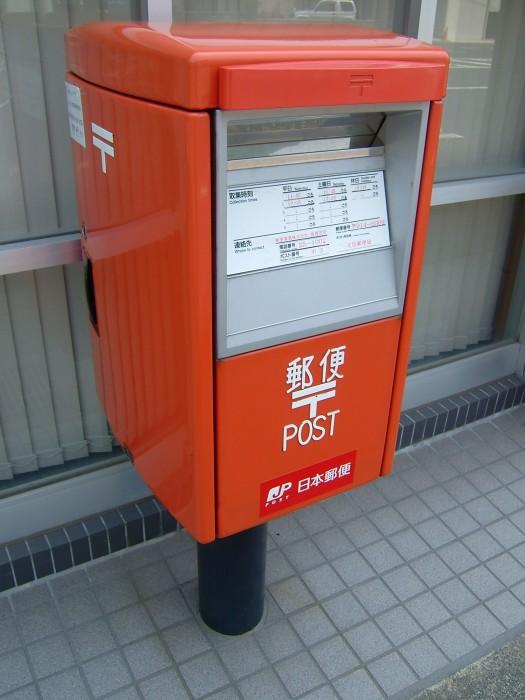 ポスト写真 : 疋田郵便局3 : 疋田郵便局の前 : 福井県敦賀市疋田11-8-5