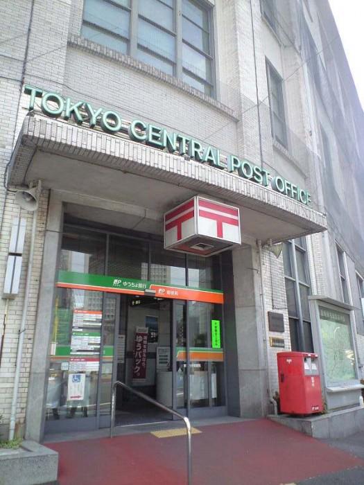 撤去ポスト写真 : 2008-07-11 : 東京中央郵便局の前(1) : 東京都千代田区丸の内二丁目7-2