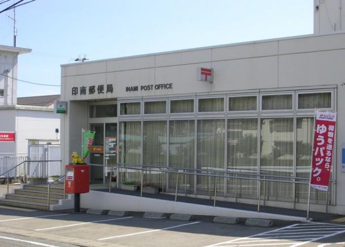 ポスト写真 : 印南郵便局の前 : 印南郵便局の前 : 和歌山県日高郡印南町印南2248-6