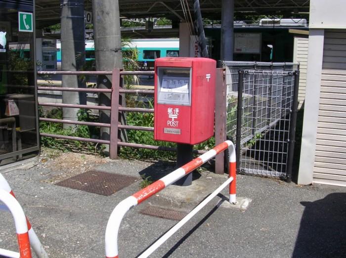 撤去ポスト写真 : JR白浜駅前 : JR白浜駅前 : 和歌山県西牟婁郡白浜町堅田1475