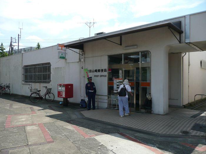 ポスト写真 :  : 町田山崎郵便局の前 : 東京都町田市山崎町2200