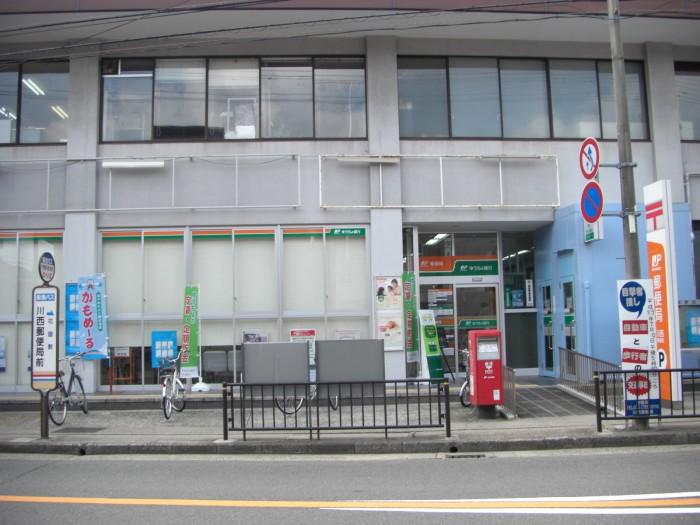 ポスト写真 : 川西郵便局の前 : 川西郵便局の前 : 兵庫県川西市栄町13