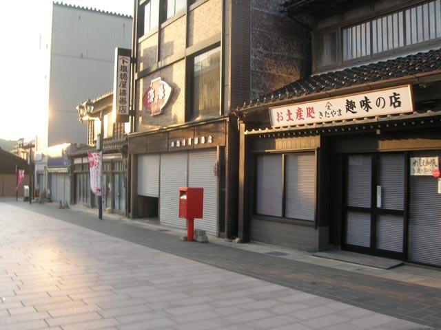 ポスト写真 :  : 塩徳屋漆器店前 : 石川県輪島市河井町