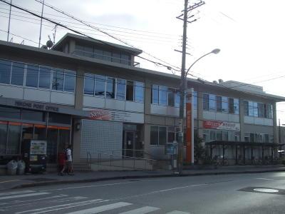 郵便局写真 : 彦根郵便局2 : 彦根郵便局 : 滋賀県彦根市中央町3-5