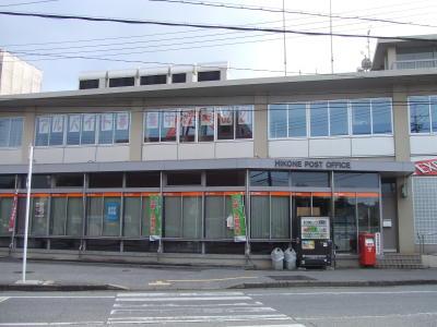 ポスト写真 : 彦根郵便局1 : 彦根郵便局の前 : 滋賀県彦根市中央町3-5