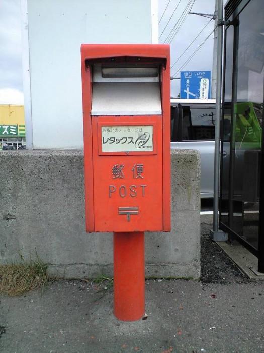 ポスト写真 : 2008-08-31 : サンユーストアー大津店 : 茨城県北茨城市大津町北町