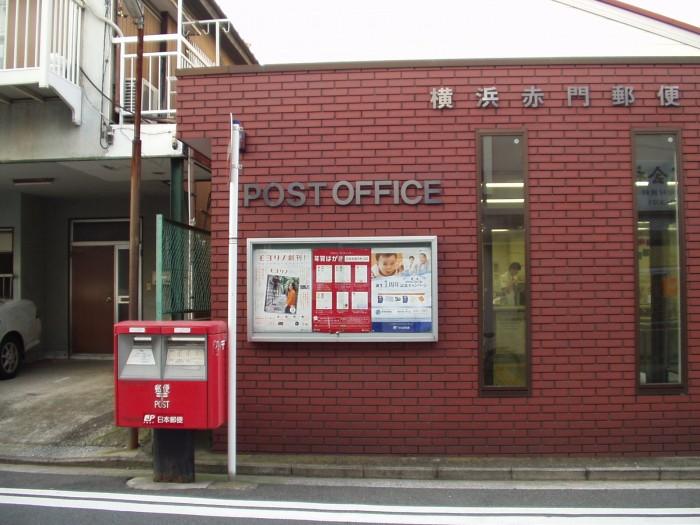 ポスト写真 : 12赤門局 : 横浜赤門郵便局の前 : 神奈川県横浜市中区赤門町一丁目13