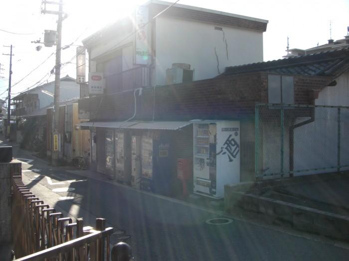 ポスト写真 : 時地酒店前 : 時地酒店前 : 大阪府寝屋川市河北西町6-3