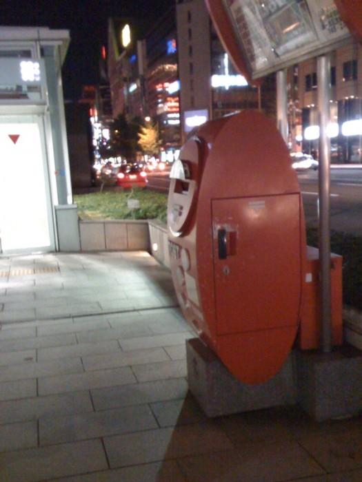 ポスト写真 :  : 札幌駅南口広場 : 北海道札幌市中央区北五条西三丁目