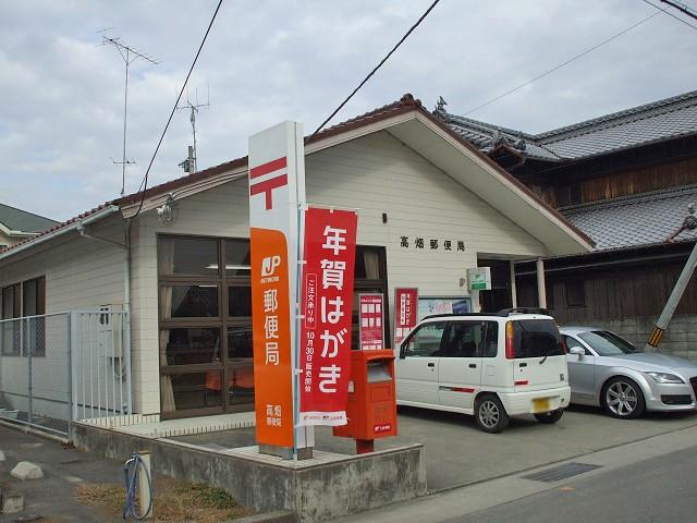 ポスト写真 : 高畑郵便局の前 : 高畑郵便局の前 : 徳島県名西郡石井町藍畑1336