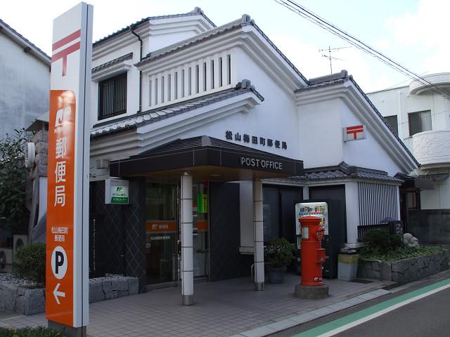 郵便局写真 : 松山梅田町郵便局 : 松山梅田町郵便局 : 愛媛県松山市梅田町6-7