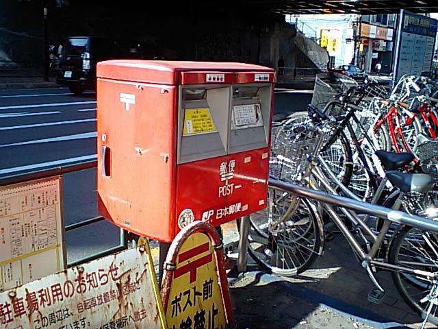 ポスト写真 : JR亀戸駅前 : JR亀戸駅前 : 東京都江東区亀戸五丁目1-1