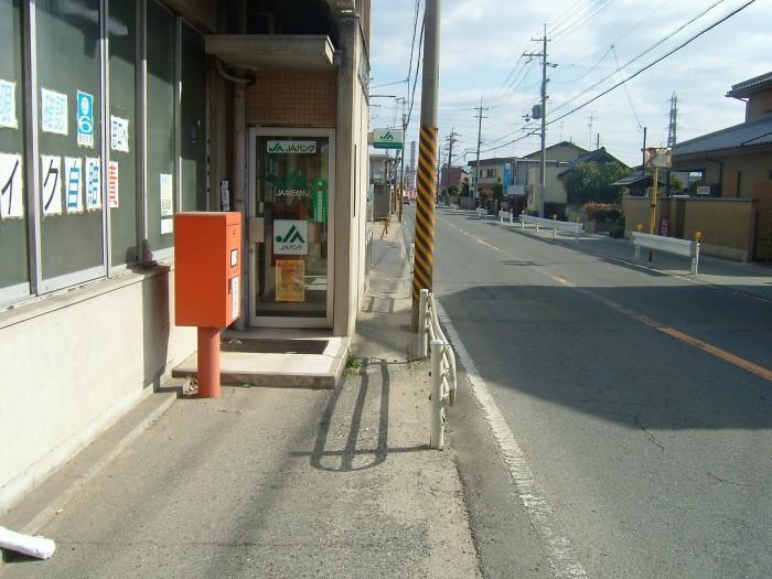 撤去ポスト写真 : JAならけん矢田2 : 旧・外川簡易郵便局の前 : 奈良県大和郡山市外川町166-1
