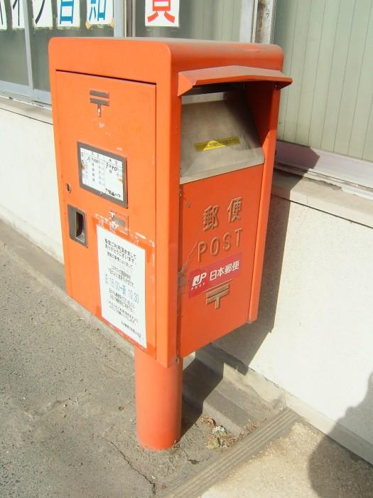 撤去ポスト写真 : JAならけん矢田3 : 旧・外川簡易郵便局の前 : 奈良県大和郡山市外川町166-1