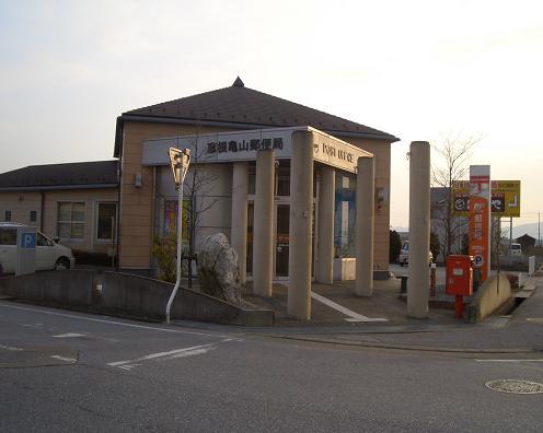 ポスト写真 :  : 彦根亀山郵便局の前 : 滋賀県彦根市清崎町532-7