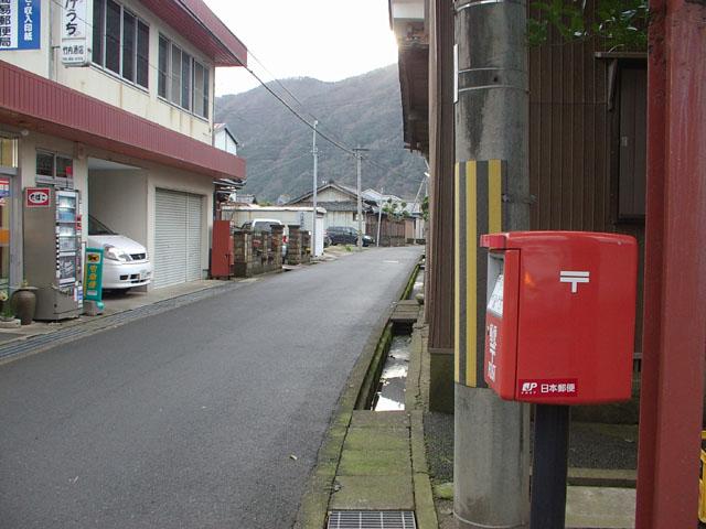 ポスト写真 : 神崎簡易郵便局前1(2009/03/07) : 神崎簡易郵便局の前 : 京都府舞鶴市西神崎