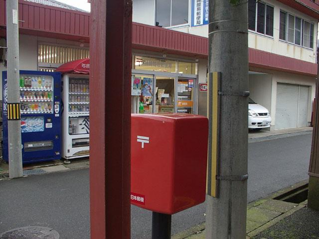 ポスト写真 : 神崎簡易郵便局前2(2009/03/07) : 神崎簡易郵便局の前 : 京都府舞鶴市西神崎