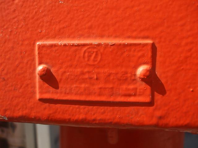 ポスト写真 : 丸亀平山郵便局の前 : 丸亀平山郵便局の前 : 香川県丸亀市西平山町4-1