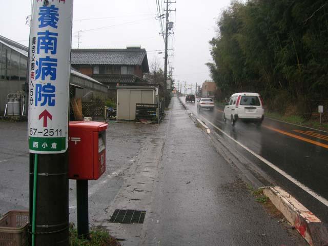 ポスト写真 :  : 草園 前 : 岐阜県養老郡養老町西小倉21