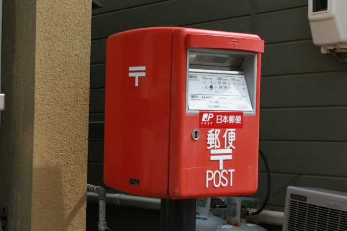 ポスト写真 :  : 橋本商店まえ : 北海道常呂郡置戸町置戸250-27