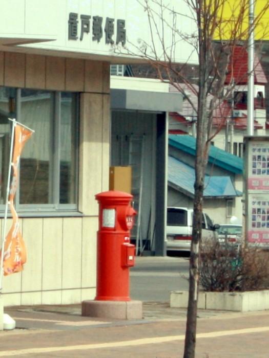 ポスト写真 :  : 置戸郵便局の前 : 北海道常呂郡置戸町置戸62-2
