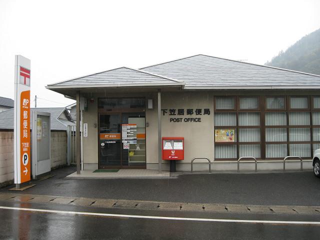 ポスト写真 : 下笠居郵便局の前 : 下笠居郵便局の前 : 香川県高松市中山町810-1