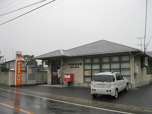 郵便局写真 : 下笠居郵便局 : 下笠居郵便局 : 香川県高松市中山町810-1
