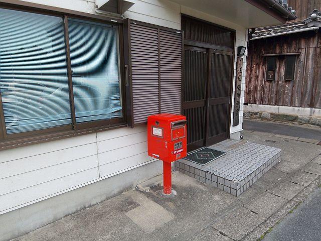 ポスト写真 :  : 江コミュニティーセンター前 : 三重県伊勢市二見町江683