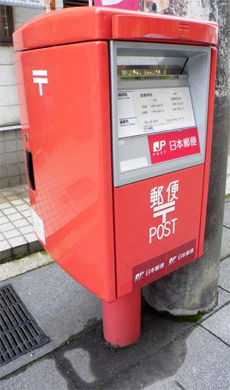 ポスト写真 : 山成紙文具店前_02 : 山成紙文具店前 : 石川県七尾市作事町3