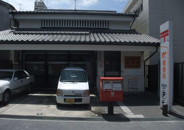 郵便局写真 : 奈良船橋郵便局1 : 奈良船橋郵便局 : 奈良県奈良市芝辻町14-8