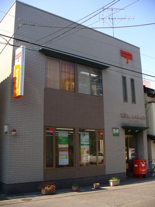 郵便局写真 : 2009.9.17確認 : 横須賀上町北郵便局 : 神奈川県横須賀市上町二丁目1