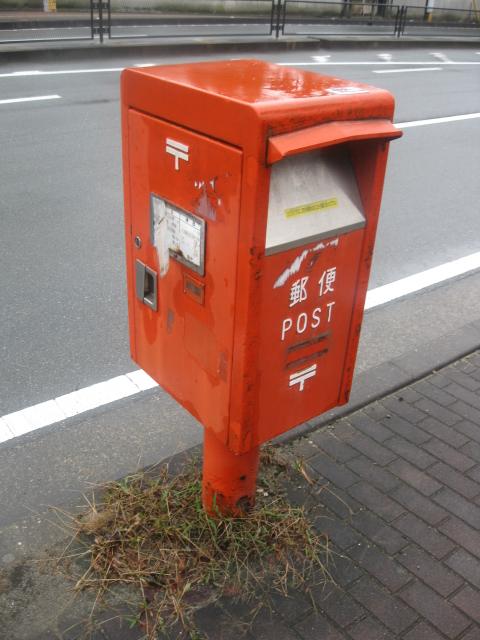 ポスト写真 :  : マリア保育園前 : 三重県伊勢市岡本一丁目2-33