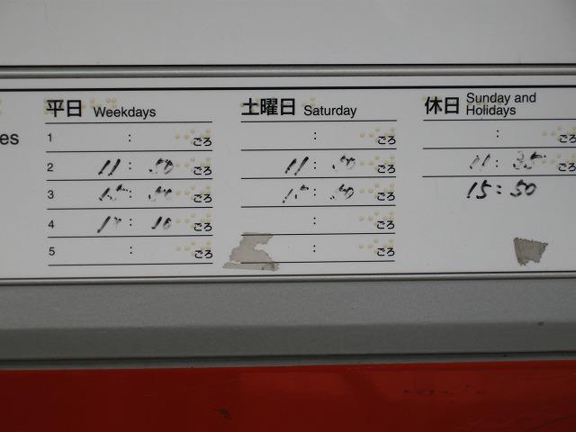 ポスト写真 : 八尾南本町郵便局の前_3 : 八尾南本町郵便局の前 : 大阪府八尾市南本町七丁目3-3