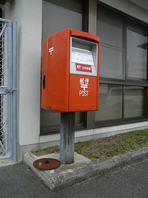 ポスト写真 : 相生郵便局-ポスト(香川県東かがわ市)2009/11/28 : 相生郵便局の前 : 香川県東かがわ市馬宿191-2