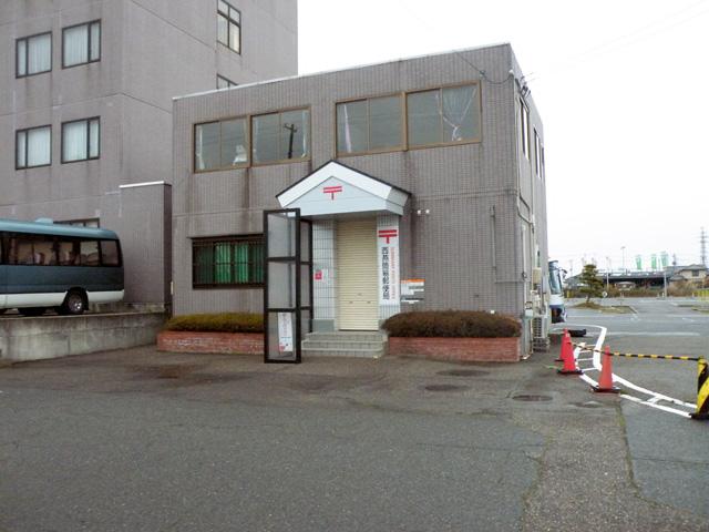 郵便局写真 : 西燕簡易郵便局 : 西燕簡易郵便局 : 新潟県燕市杣木大通3229-1