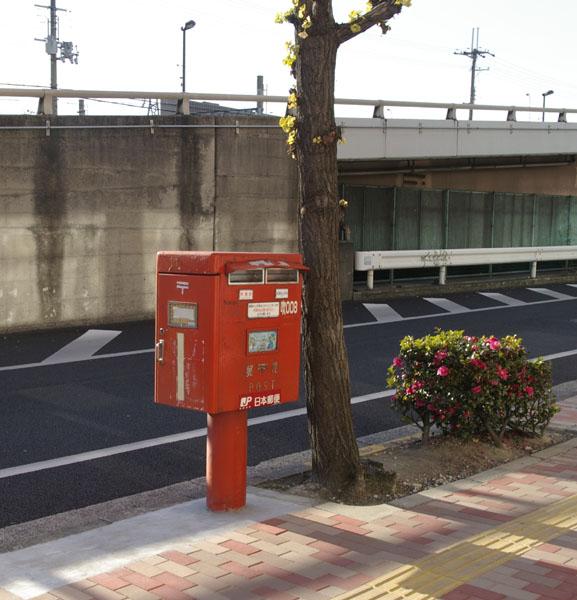 ポスト写真 : 阪急吹田駅東側1 : 阪急吹田駅東側 : 大阪府吹田市西の庄町