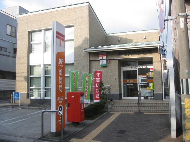 郵便局写真 :  : 桑名矢田郵便局 : 三重県桑名市掛樋24