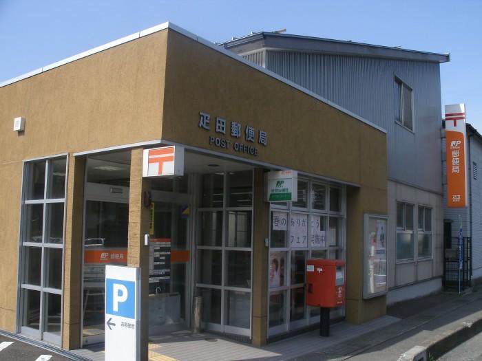 ポスト写真 :  : 疋田郵便局の前 : 福井県敦賀市疋田11-8-5