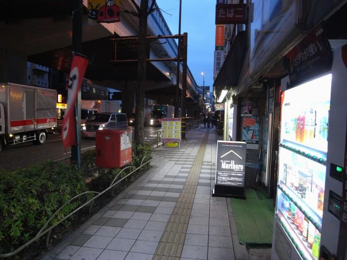 ポスト写真 :  : 駒沢2-6 : 東京都世田谷区駒沢二丁目6-1